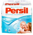 Persil 15 prań Megaperls Sensitive 1,11kg DE